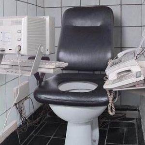 toiletcomputer.jpg