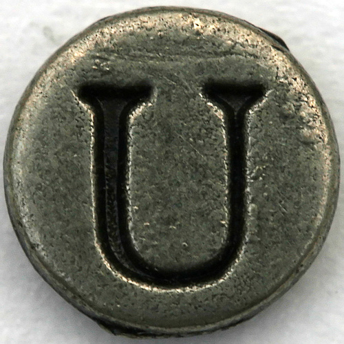 Antique Button U